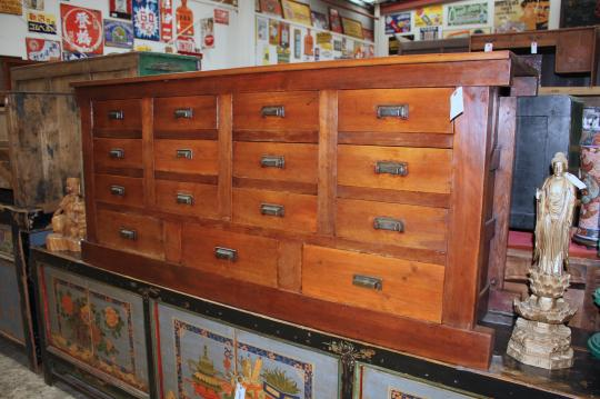 Office Chest from Japan